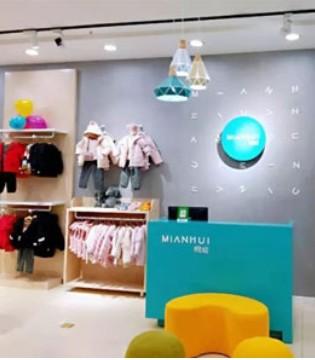 新店开业精彩不停 MIANHUI棉绘来成都啦!