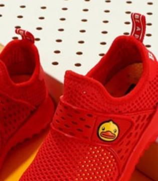 颜值在线运动童鞋 助力宝宝健康成长