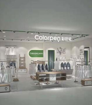 你的2020还没准备好?来看Colorpen的新店发展计划