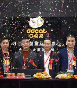 热烈祝贺叮当猫潮童运营中心开业庆典圆满成功!