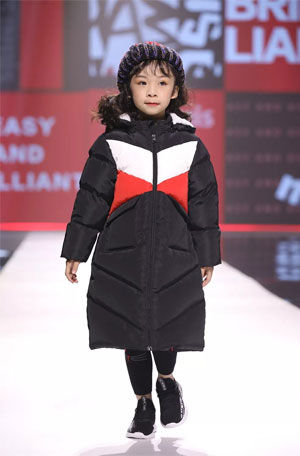 凝望地球·小卫士 摩米时尚2020年秋冬新品发布会