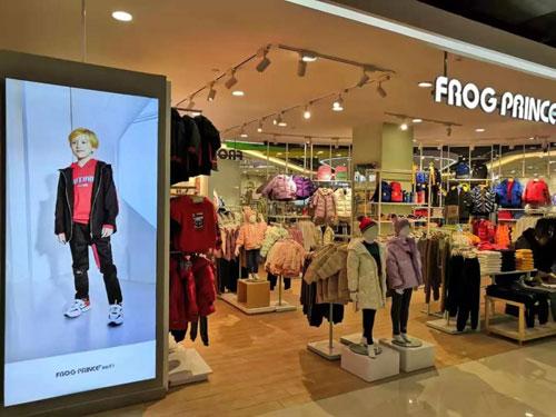 鼠年一起HAPPY 青蛙王子童装入驻昆仑购物广场!