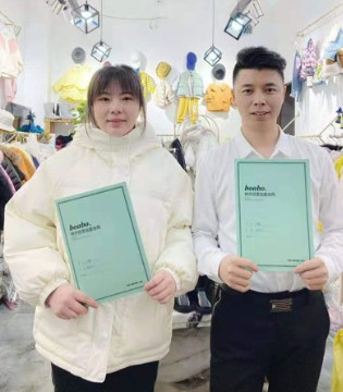 特大喜讯!恭喜宝儿宝辽宁分公司连签五家形象店