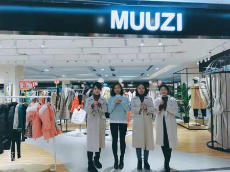 新装迎新春 江西抚州Muuzi集合店给您拜年啦!