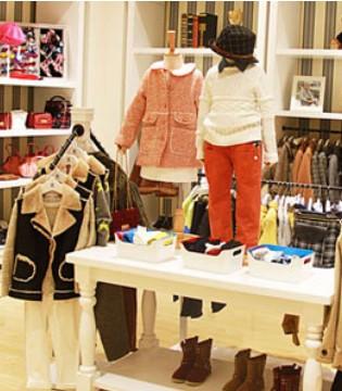 想开家英伦风格的童装店 伊顿风尚肯定没错了