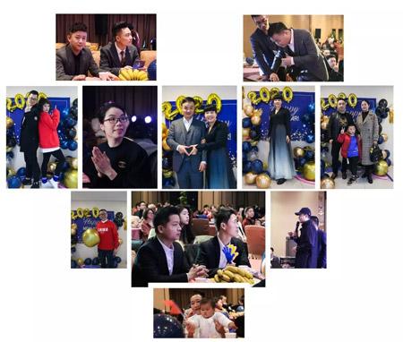 2019年终盛典 梦·起航 2020乘梦飞翔!