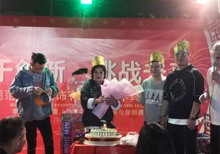 暖��&吾未品牌年会 勇于创新 挑战未来!