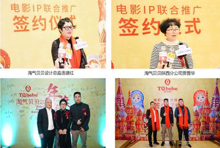 新年爱同行 淘气贝贝成为《囧妈》院线品牌互动合作伙伴
