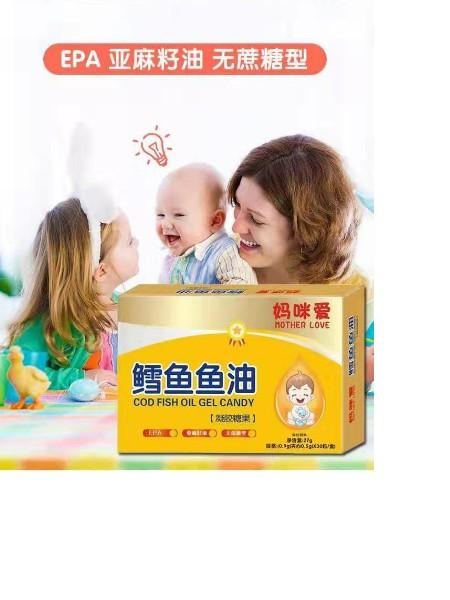 妈咪爱MOTHER LOVE婴童辅食营养品 鳕鱼肝油