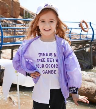 设计师品牌怎能错过 让孩子变自信的穿搭