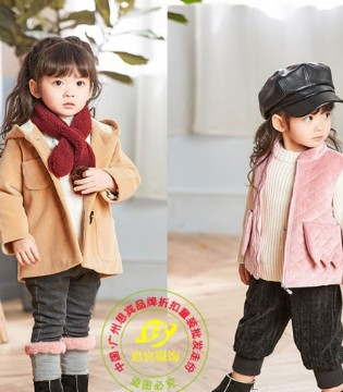 面对广阔的童装市场前景 你心动了吗