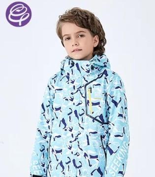 卡波树冲锋衣 给孩子360°安心保护