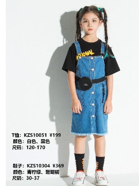 时尚小鱼童装品牌2020春夏新品