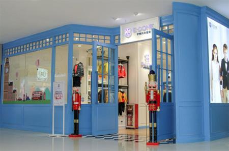 伊顿风尚童装:当下童装市场 是加盟好还是散货好呢?