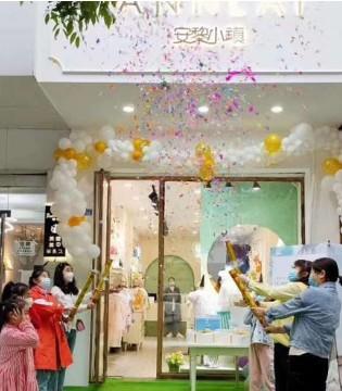 安黎小镇四川华阳店正式开业 祝开业大吉