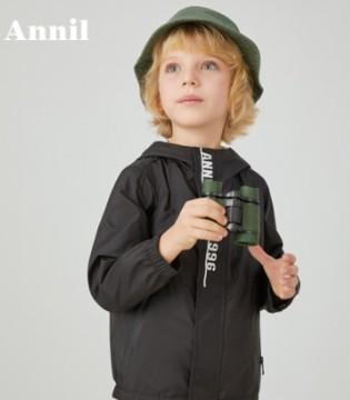 出门穿什么好 安奈儿童装抗菌系列让出行更安心