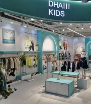 DHAiii童装  暖春上新 DH新店盛大开业