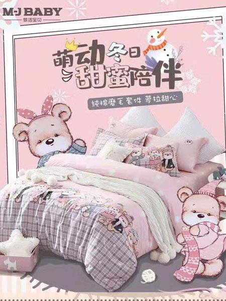 �������N心的床上用品 �孩子甜蜜入睡