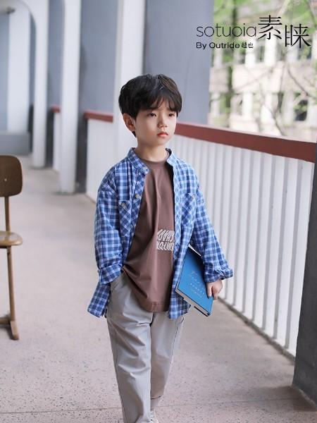 安墨Anmo童装品牌2020春夏新品长袖衬衣