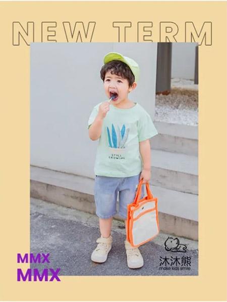 MMX沐沐熊 学院小潮童已就位 迎接新学期!
