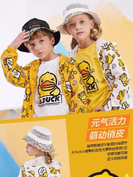 B.Duck小黄鸭童装品牌河北市场招加盟,怎么开店?