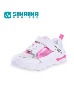 教你选童鞋的斯乃纳 这些选鞋误区你中招了吗?