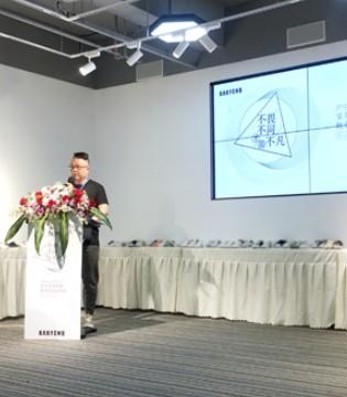 宝贝传奇童鞋2020秋新品发布会取得圆满成功