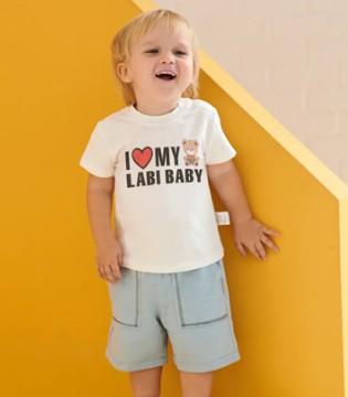 拉比 LABIBABY:我喜欢你 爱我的心