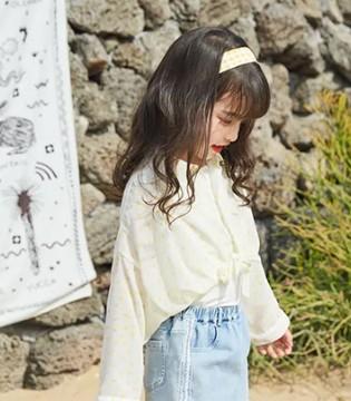 爱上夏日阳光 哈沐推出夏季儿童功能防晒衣