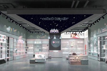 恭喜苏州翰融达贸易有限公司与品牌童装网合作