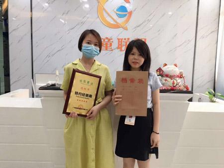 恭贺宾果童话成都双流区青白江区域省代理正式签约