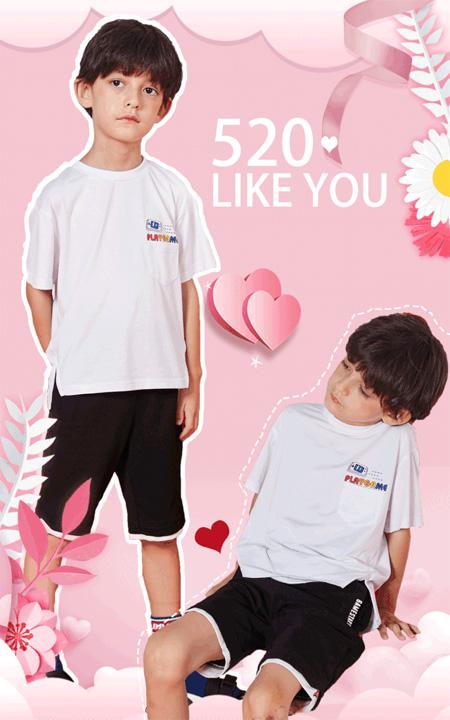 NEEZA 520告白日:你是我的全世界
