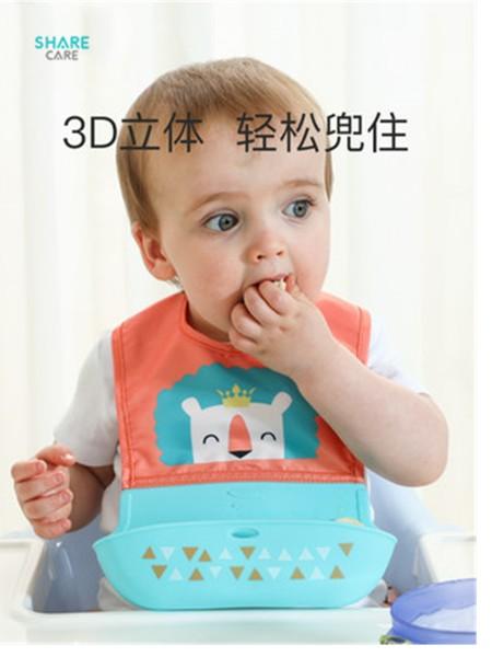sharecare定制婴儿防水围嘴宝宝吃饭围兜辅食饭兜喂儿童小孩硅胶超软口水兜