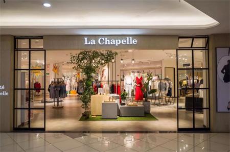 拉夏贝尔失去法国品牌Naf Naf控制权 2年买了个亏?