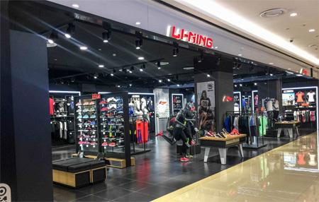 运动鞋服库存预警 新销售模式或将摆脱危机