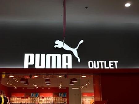 彪马王子又对刘雯下手了 推出Puma x Liu Wen联名系列