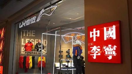 行业快报:服装企业业绩回暖步伐缓慢