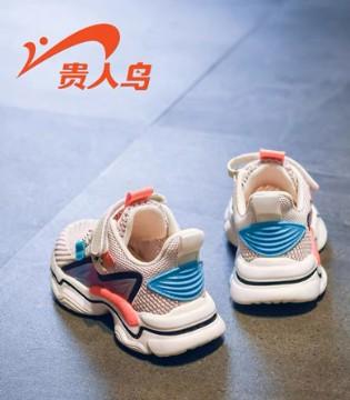 贵人鸟新品运动鞋 夏日就要透气清爽!
