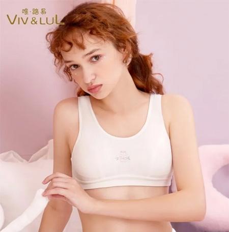 唯路易VIVLUL少女文胸 青春要美要自在 还要有型