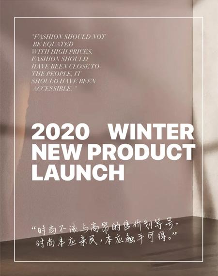 LILL PLL 莉莉白2020 WINTER新品发布会