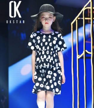 热烈祝贺欧卡星品牌续费品牌童装网第5期合作