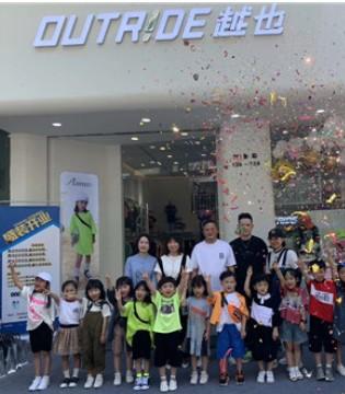 恭贺OUTRIDE・越也温州灵溪专卖店顺利开业