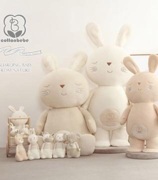 快乐6.1儿童节!小棉兔牵手大魔王与小精灵!