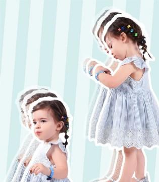 TARANIS六一儿童节 泰兰尼斯为爱狂欢