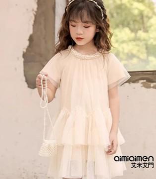 艾米艾门 六一儿童节穿上裙子撒欢吧!