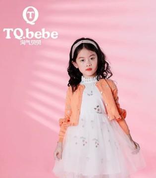 精彩继续上演 祝贺淘气贝贝续费品牌童装网第3年合作