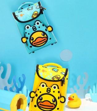 萌新 B.Duck小黄鸭舒适高级感装备!开学力瞬间Max!