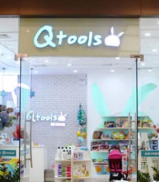 合作共赢天下 恭喜Qtools品牌签约品牌童装网