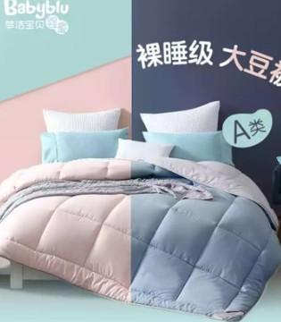 选择儿童床上用品 健康舒适最重要