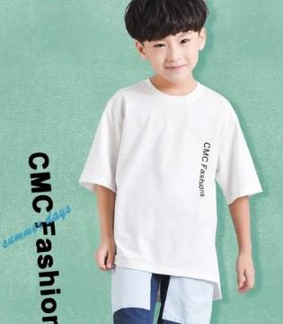 PencilClub Boy专场 爱冒险的白羊宝宝